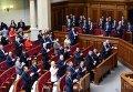 Заседание парламента в здании Верховной Рады. Архивное фото