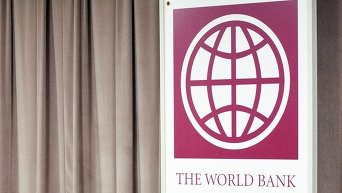 Всемирный банк (ВБ)