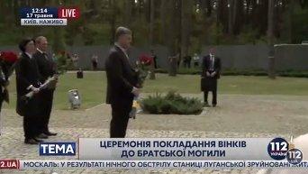 Церемония возложения цветов к братской могиле в Быковне