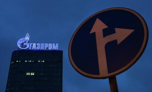 """Логотип компании """"Газпром"""" на административном здании в Москве"""
