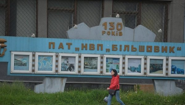 Стенд АО Большевик в Киеве