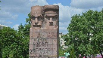Памятник чекистам в районе станции метро Лыбедская в Киеве