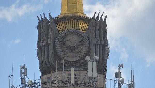 Символика СССР на экспоцентре в Киеве