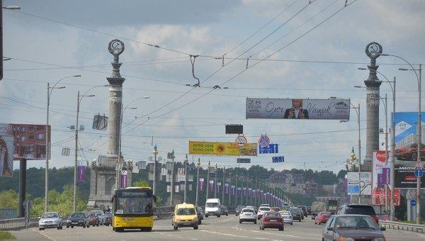 Мост им. Патона в Киеве