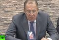 Сергей Лавров: Без России очень трудно решать международные вопросы