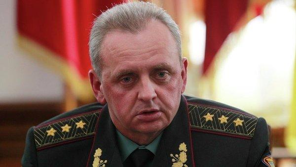 Начальник Генштаба ВСУ Виктор Муженко. Архивное фото