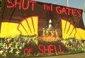 Протест против компании Royal Dutch Shell. Видео
