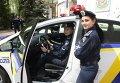 Сотрудники Патрульной службы Украины