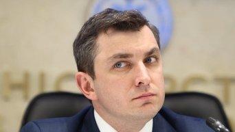 Игорь Билоус. Архивное фото