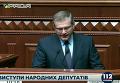 Оппозиционный блок обратится КС по отмене исторических законов - Вилкул. Видео