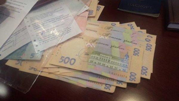 Взятка киевских чиновников