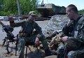 Украинские военные в Счастье
