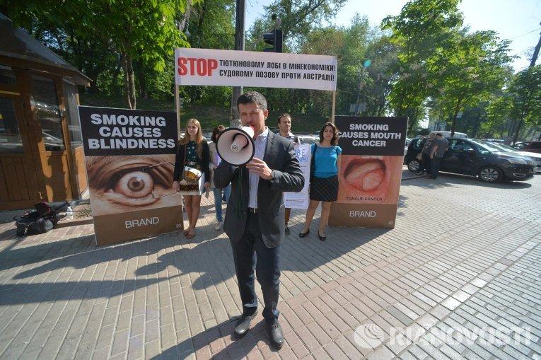 Акция против курения под Кабмином