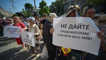У КГГА проходят два митинга из-за строительства на Осокорках