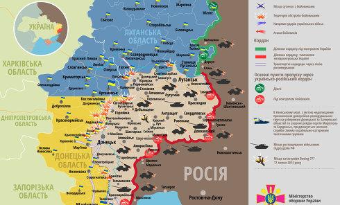 Зона АТО: ситуация на 21 мая. Карта СНБО