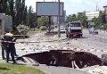 Провал на дороге в Печерском районе Киева