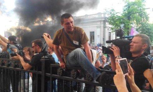 """Активисты """"финансового майдана"""" под Радой"""