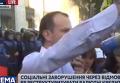 Соболев и Береза пообщались с протестующими под Радой