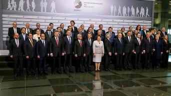Саммит Восточного партнерства в Риге