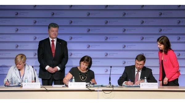 Подписание меморандума на саммите Восточного партнерства в Риге