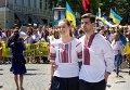 Участники Мегамарша вышиванок в Одессе
