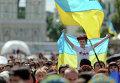 Граждане Украины на фоне государственного флага. Архивное фото