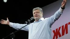 Победа Порошенко на выборах. Архивное фото
