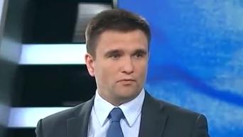 Климкин рассказал о делах ГПУ против семьи Януковича
