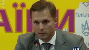 Яценюк представил нового главу АМКУ. Видео