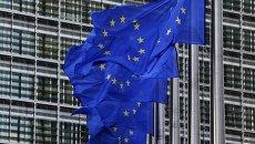 Флаги Евросоюза (ЕС) возле штаб-квартиры Еврокомиссии в Брюсселе, Бельгия.