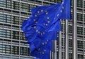 Флаги Евросоюза (ЕС) возле штаб-квартиры Еврокомиссии в Брюсселе, Бельгия. 5 мая 2015 г.