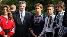 Петр Порошенко с женой и детьми