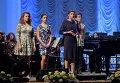 Марина Порошенко с детьми на концерте в Запорожье