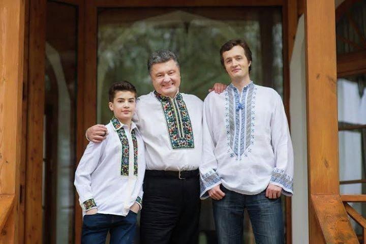 Петр Порошенко с сыновьями Михаилом и Алексеем