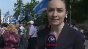 Митинг под Кабмином. Видео