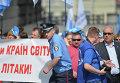 Митинг профсоюзов под Кабмином