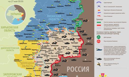 Зона АТО: ситуация на 27 мая. Карта СНБО