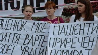 ВИЧ-инфицированные граждане проводят митинг у Кабмина