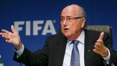 Президент ФИФА Зепп Блаттер на пресс-конференции после заседания исполнительного комитета ФИФА в Цюрихе