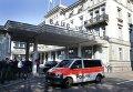 Аресты чиновников ФИФА в Цюрихе