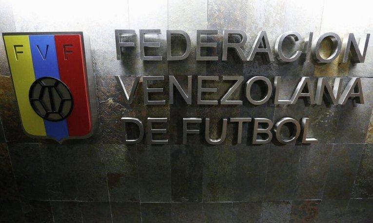 Штаб-квартира Федерации футбола Венесуэлы в Каракасе, глава которой Рафаэль Эскивель является фигурантом коррупционного скандала в ФИФА