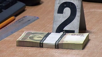 Муляж денег при ограблении банка в Киеве