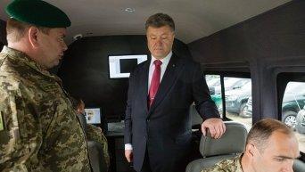 Петр Порошенко посетил мобильный пограничный отряд Госпогранслужбы в Бортничах. Архивное фото