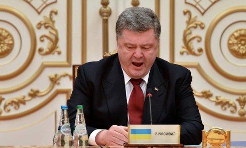 Эмоции президента Петра Порошенко