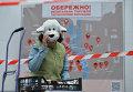 Акция против незаконной торговли табачными изделиями в Киеве