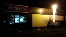 Взрыв в киевском магазине Roshen