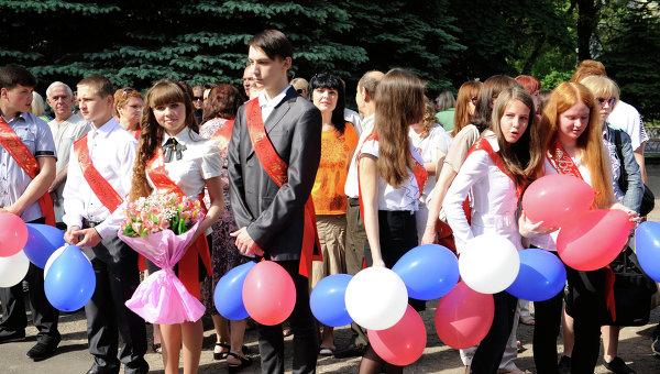 Ученики общеобразовательной школы № 47 города Донецка во время праздника Последний звонок