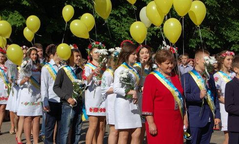 Праздник последнего звонка в Ивано-Франковске