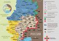 Зона АТО: ситуация на 29 мая. Карта СНБО