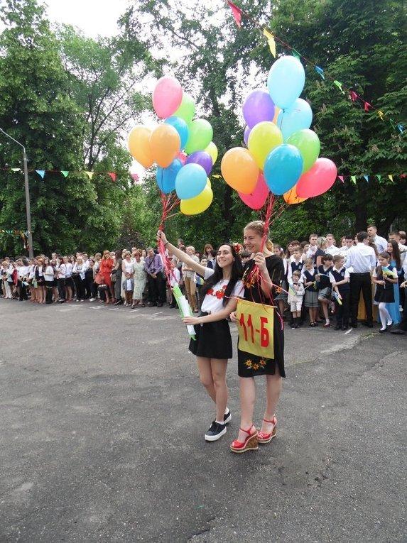 Последний звонок в Днепропетровске